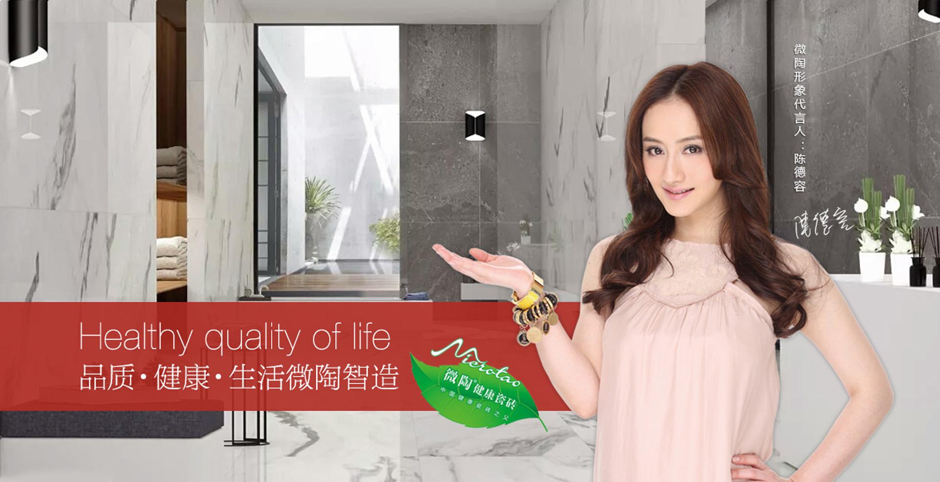 http://ename.hk.ymsm.cc/weitao.com/ban/02