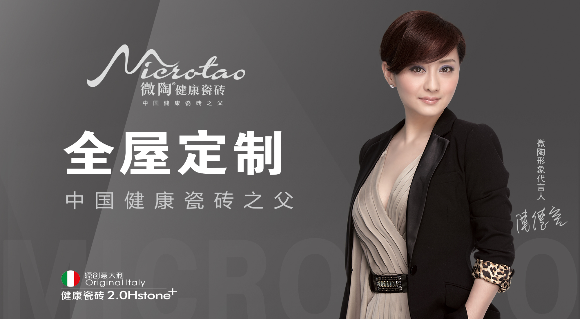 http://ename.hk.ymsm.cc/weitaotaoci.com/img/2923.jpg